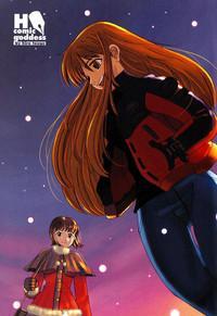 H Manga no Megami-sama 5