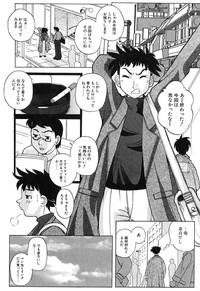 H Manga no Megami-sama 8