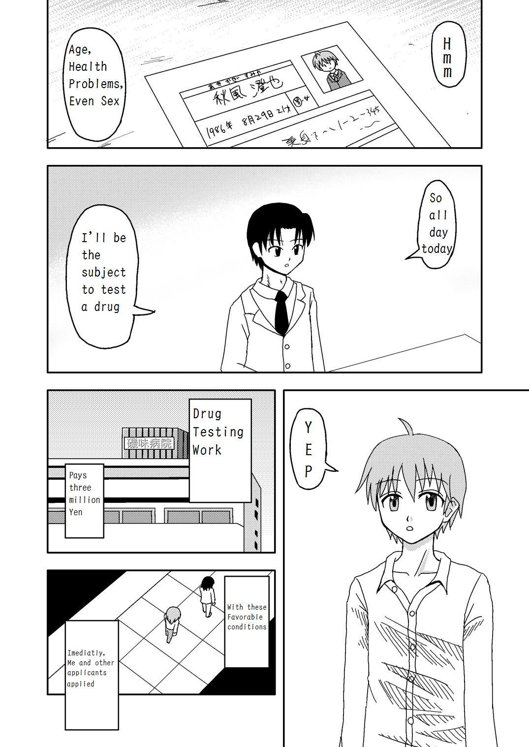 Mahou no Kusuri | Magic Medicine 1