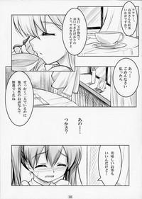 Josou Musuko Vol. 02 3
