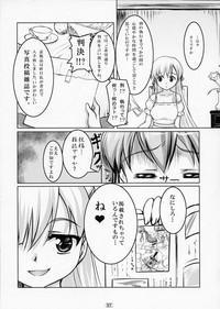 Josou Musuko Vol. 02 5