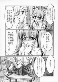 Josou Musuko Vol. 02 8