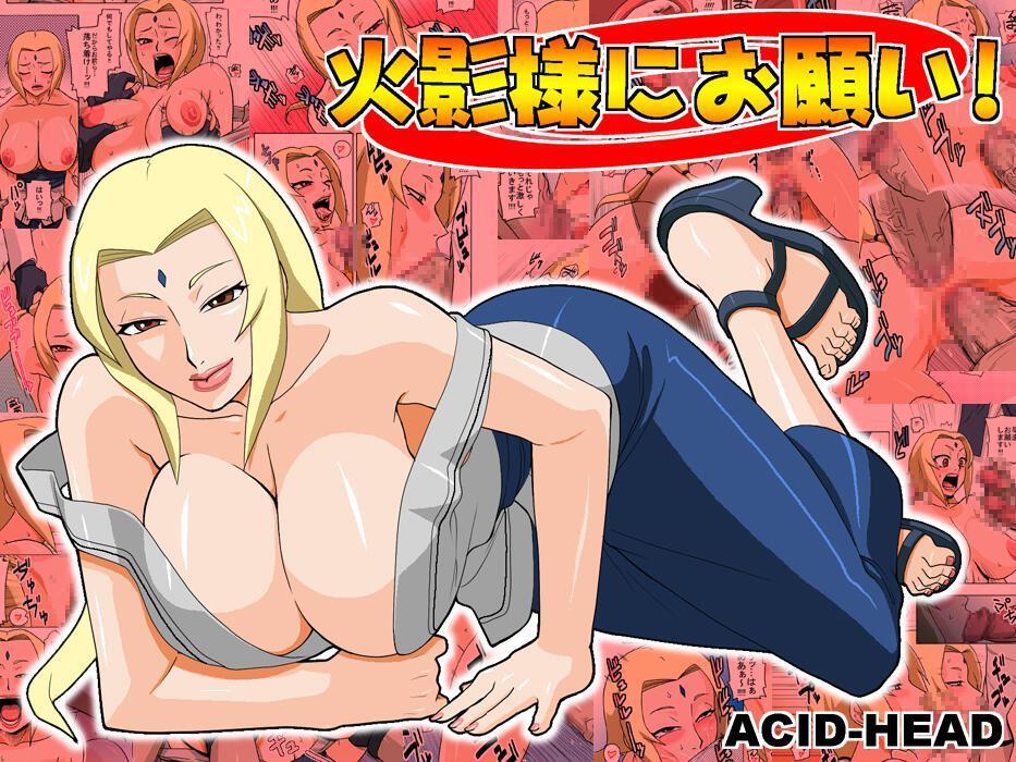 [ACID-HEAD (Murata.)] Hokage-sama ni Onegai!   Please Hokage-sama (Naruto) [English] {doujin-moe.us} 0