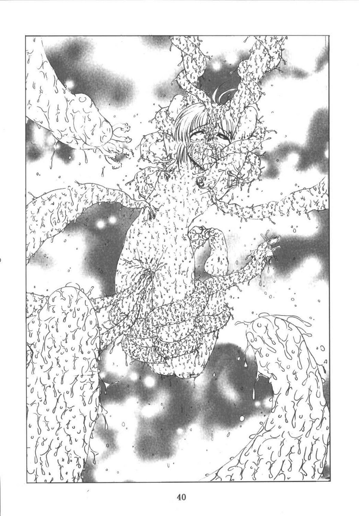 Kuuronziyou 10 Sakura-chan de Asobou 5 39