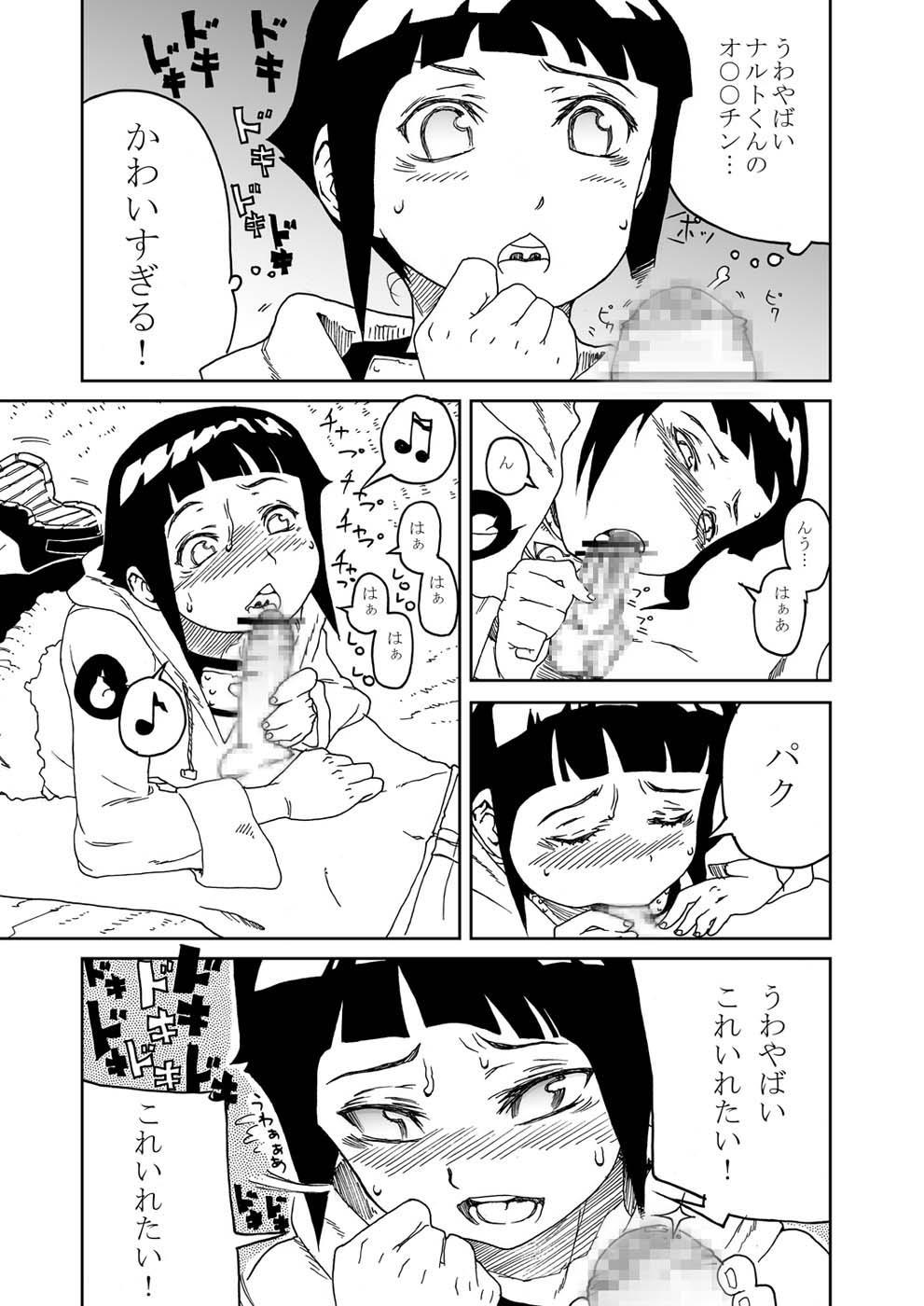 Anata Shika Mienai 10