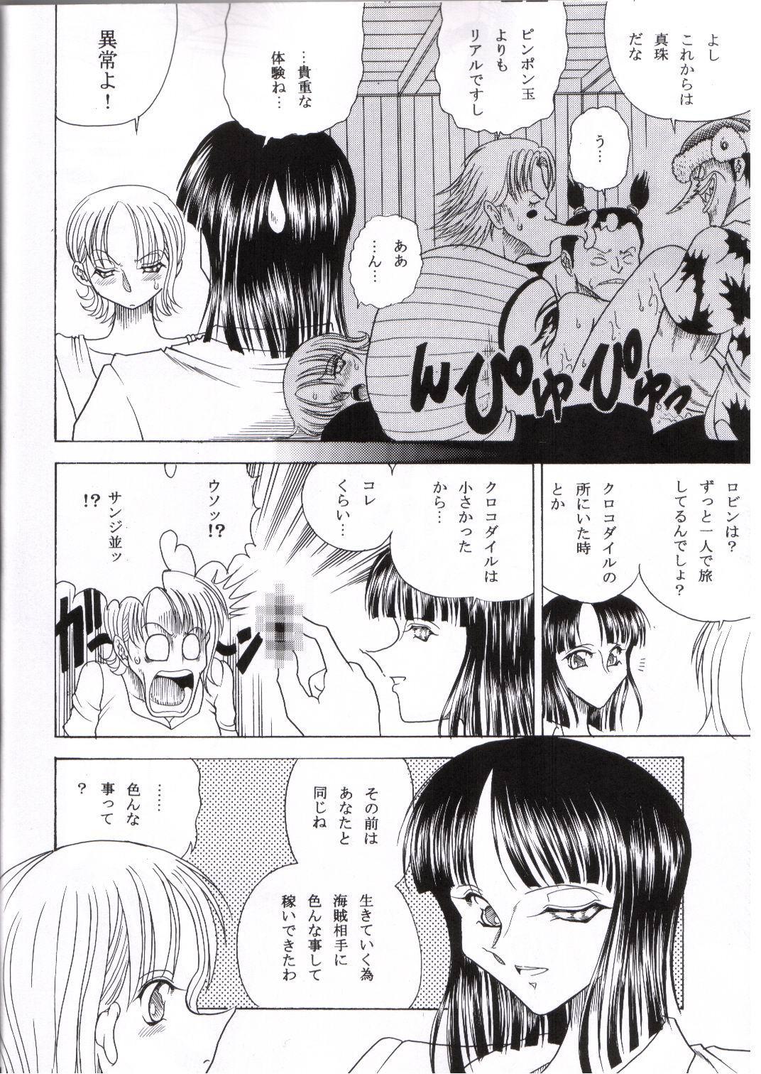 ZONE 25 Futari Saki 10