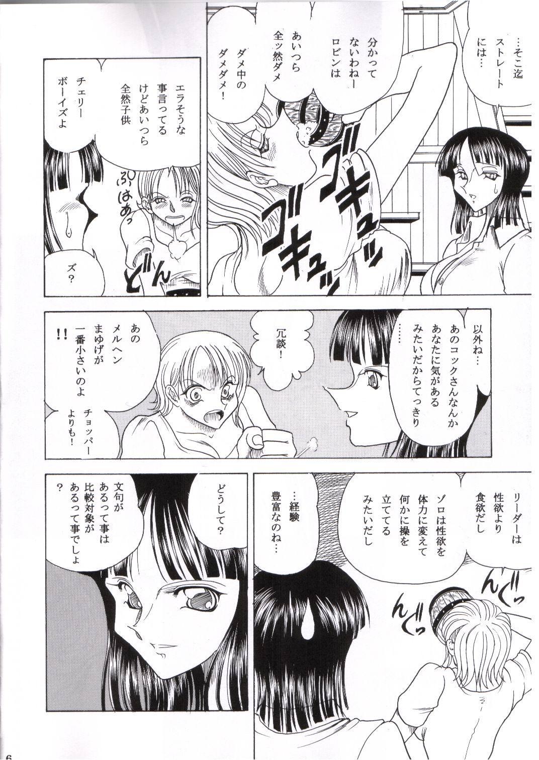 ZONE 25 Futari Saki 2