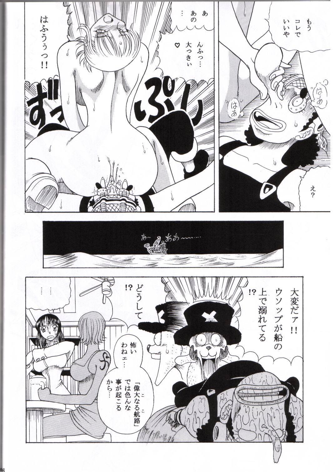 ZONE 25 Futari Saki 32