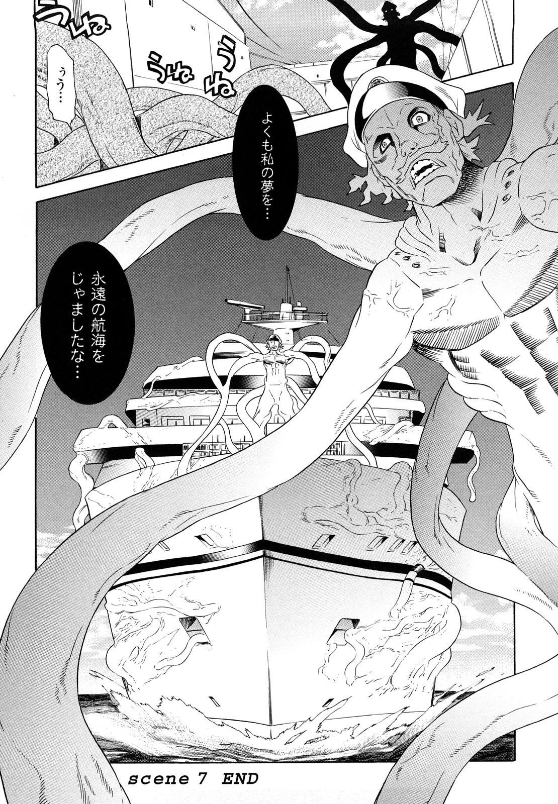 Mahou Shoujo Ai 155