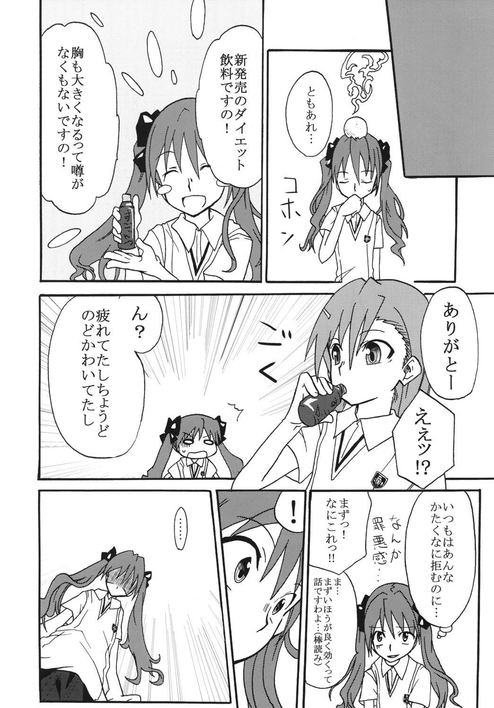 Mikoto to Kuroko ga Chucchu suru Railgun 4