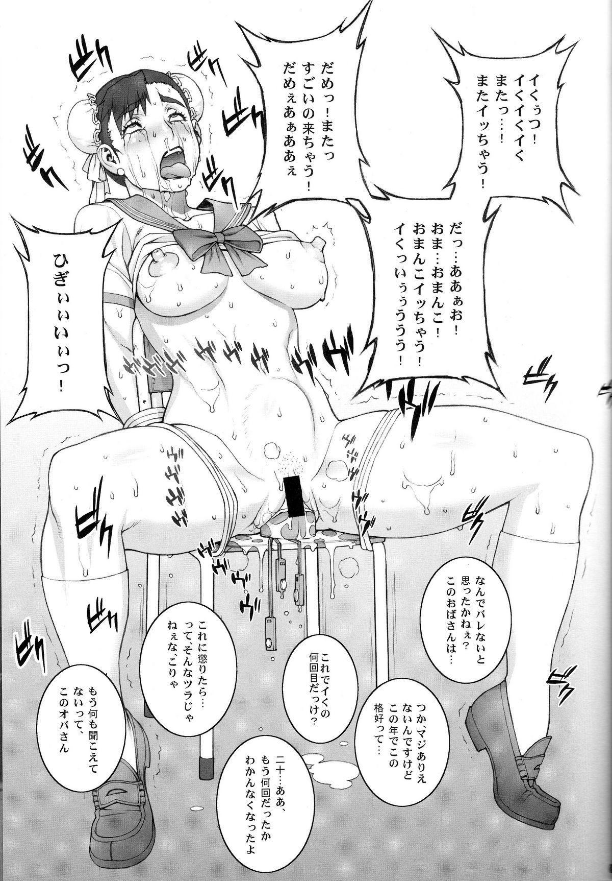 Fushigi no Kuni ~Adventures in Wonderland~ 19