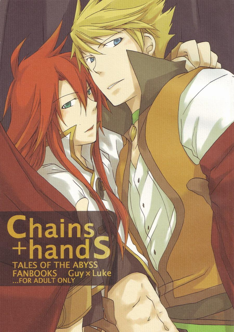 Chains+handS 0