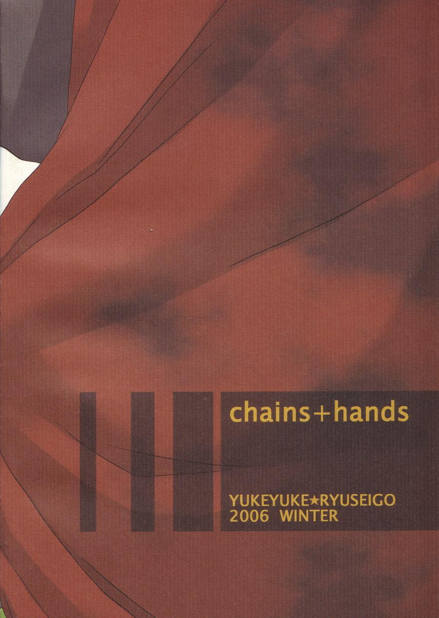 Chains+handS 27