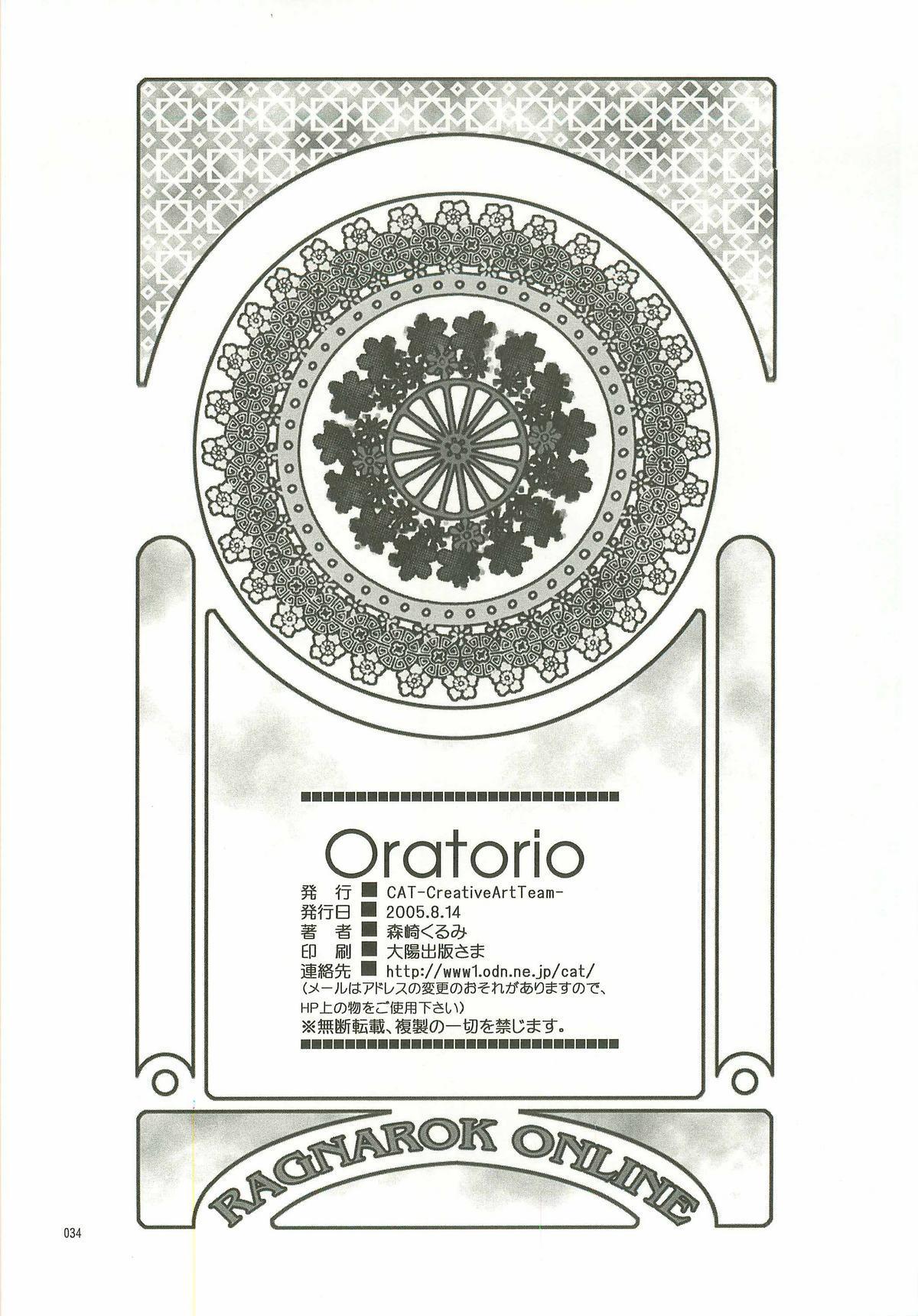 Oratorio 32