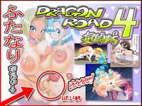 DRAGON ROAD Mousaku Gekijou 4 0