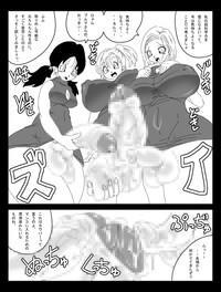 DRAGON ROAD Mousaku Gekijou 4 6