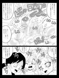 DRAGON ROAD Mousaku Gekijou 4 7