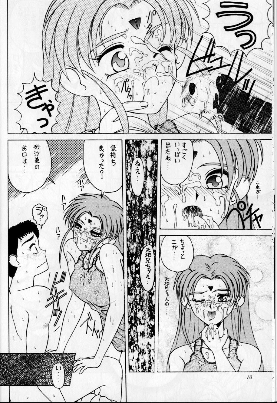 Black Rose 8