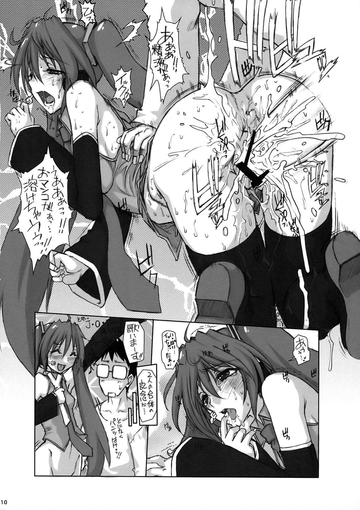 Miku☆Roman 11