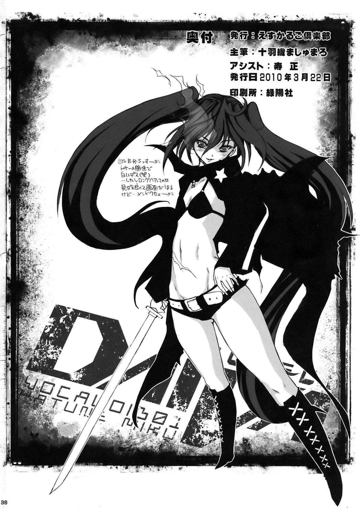 Miku☆Roman 37