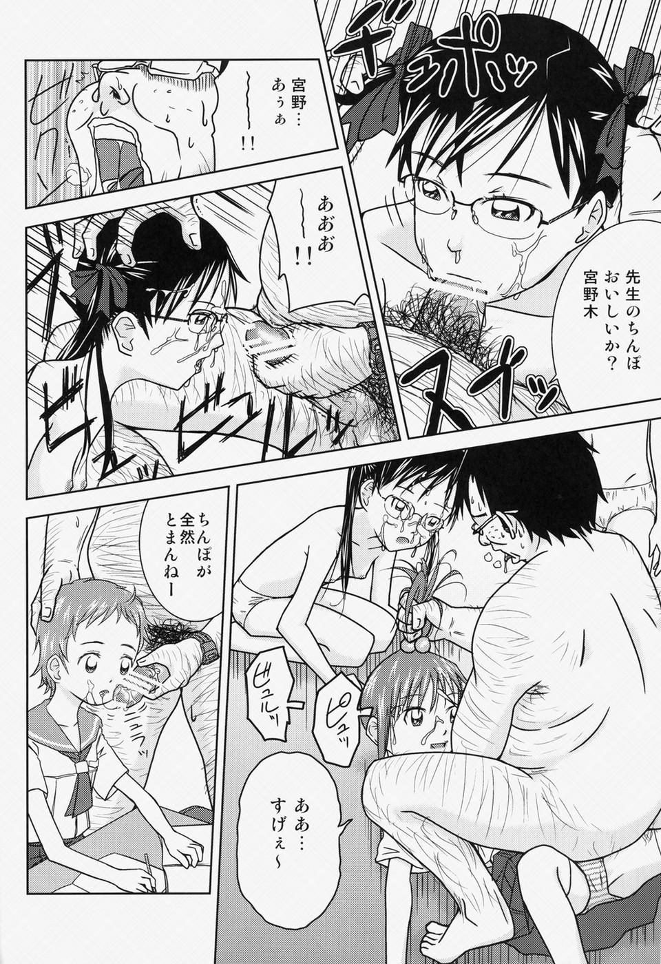 Moshimo Jikan ga Tomattara!? 2 Byou 10