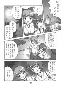 Kaiun no Taimashi Nozumi 2 9