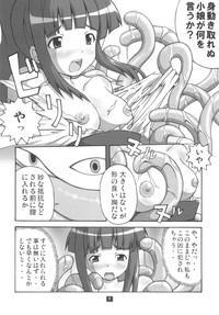 Kaiun no Taimashi Nozumi 2 7