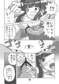 Kaiun no Taimashi Nozumi 2 8