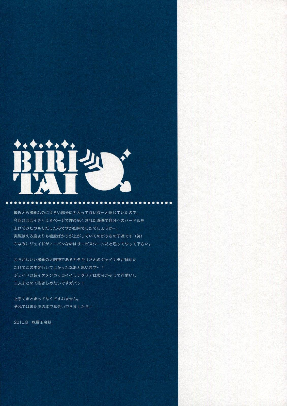 BIRITAI 47