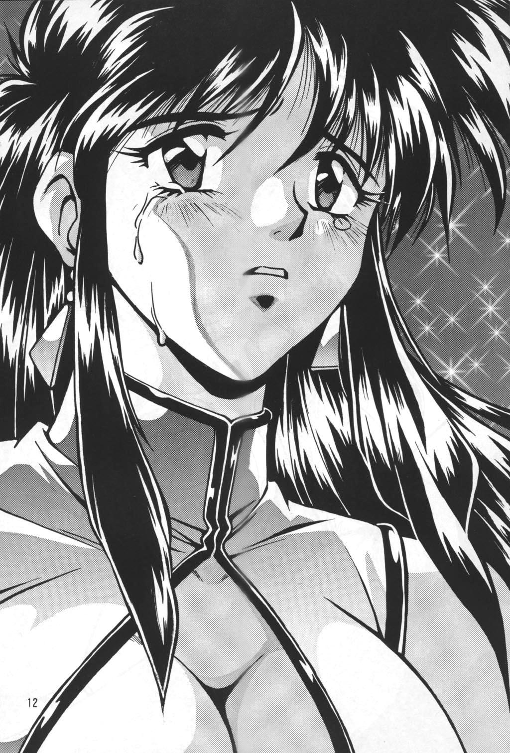 (C65) [Studio Katsudon] Imasara Dirty Pair Yuri Special (Dirty Pair)[English]-[tekitousanEX+Super Shanko] 9