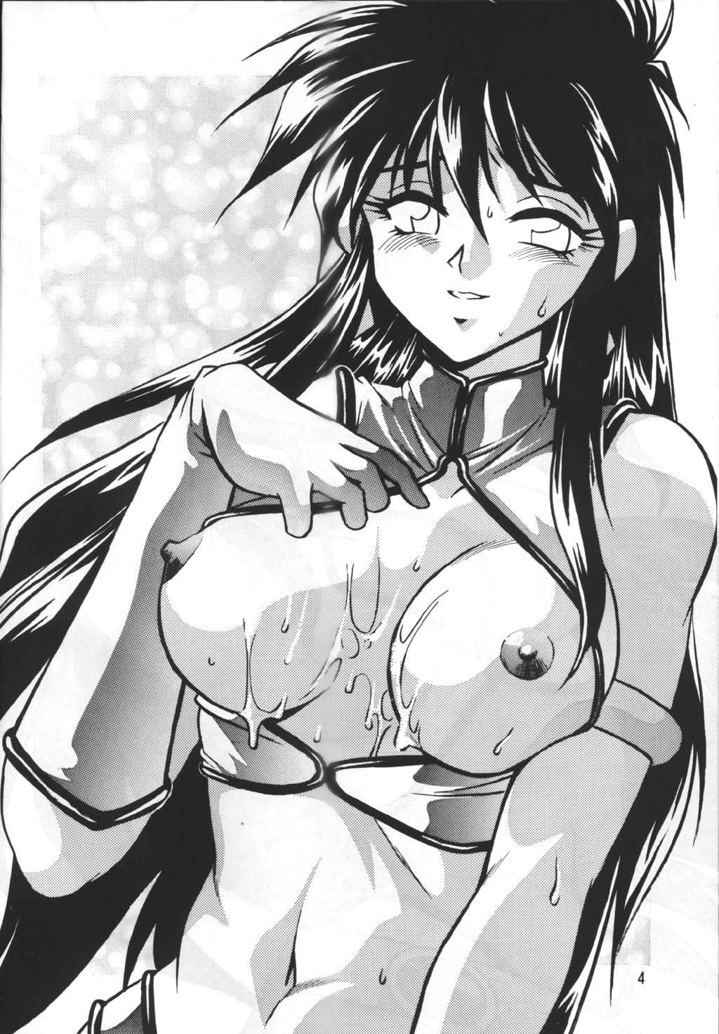 (C65) [Studio Katsudon] Imasara Dirty Pair Yuri Special (Dirty Pair)[English]-[tekitousanEX+Super Shanko] 1