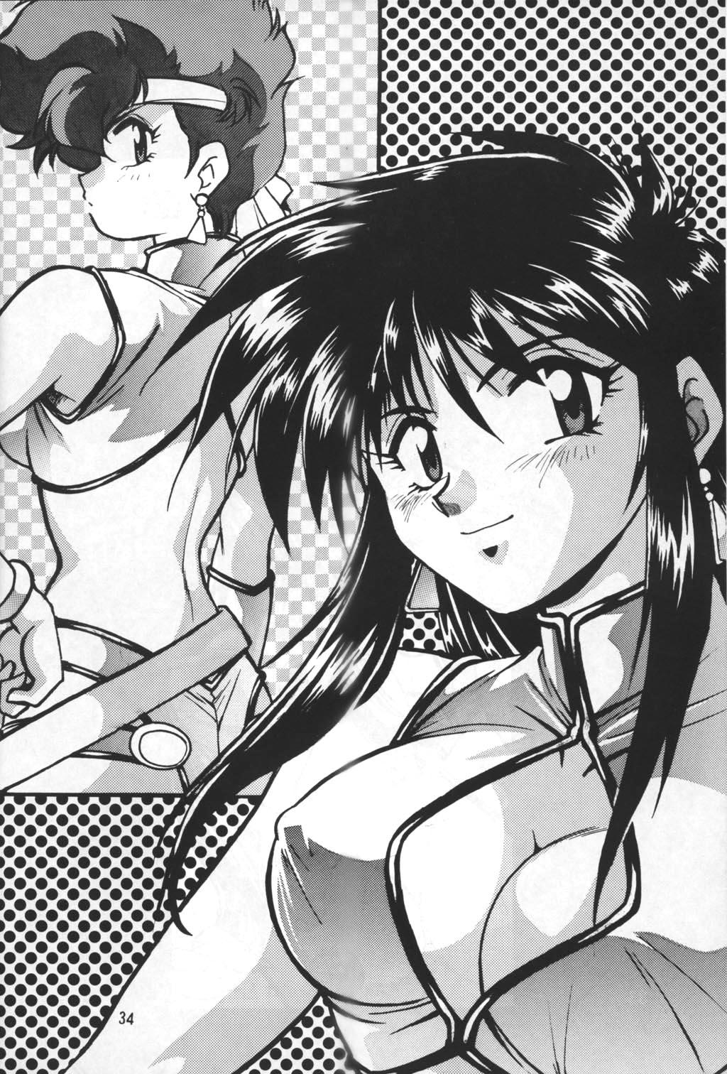 (C65) [Studio Katsudon] Imasara Dirty Pair Yuri Special (Dirty Pair)[English]-[tekitousanEX+Super Shanko] 31