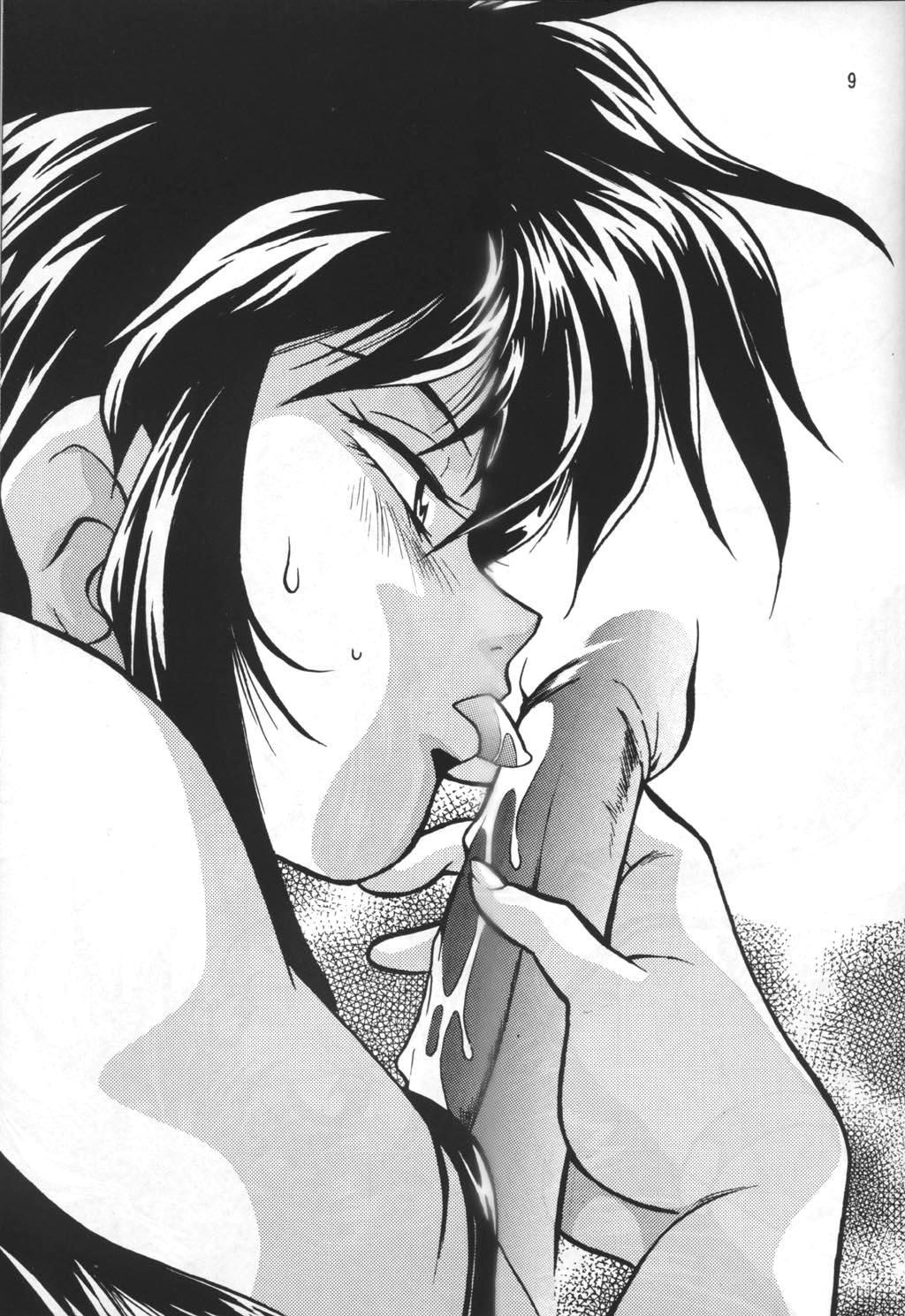 (C65) [Studio Katsudon] Imasara Dirty Pair Yuri Special (Dirty Pair)[English]-[tekitousanEX+Super Shanko] 6