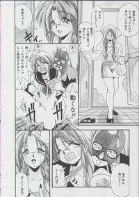 Momo Iro Yuki Usagi 10