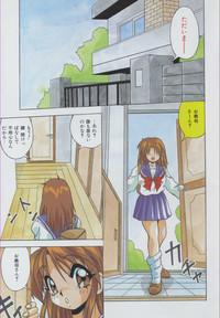 Momo Iro Yuki Usagi 3