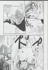 Momo Iro Yuki Usagi 9