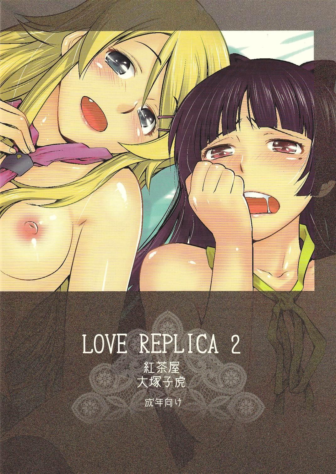LOVE REPLICA 2 46