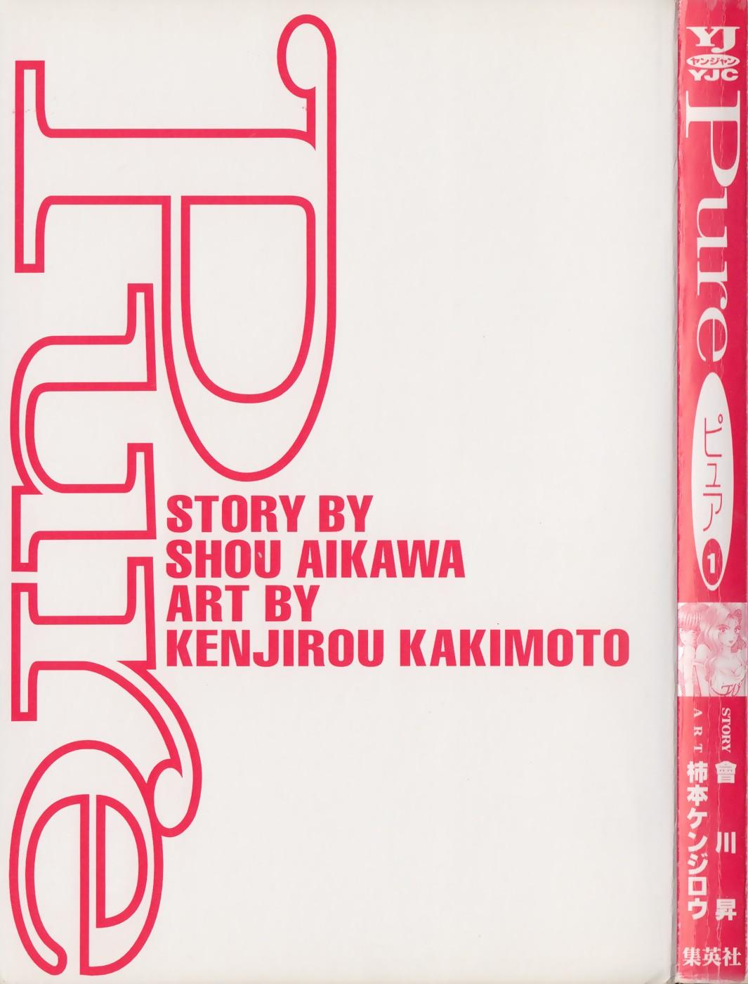 Pure 01 1
