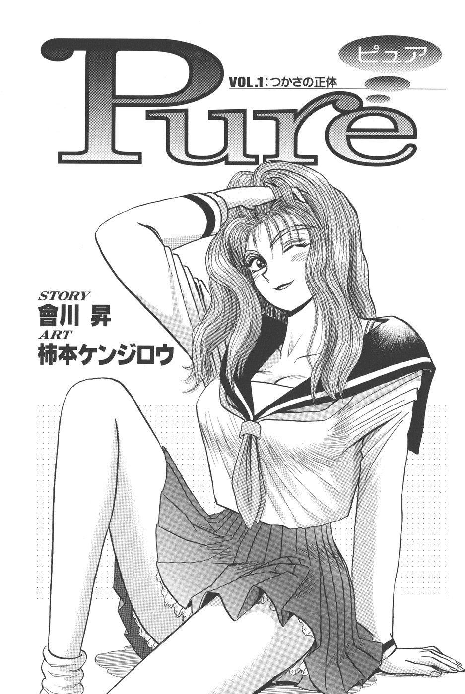 Pure 01 4