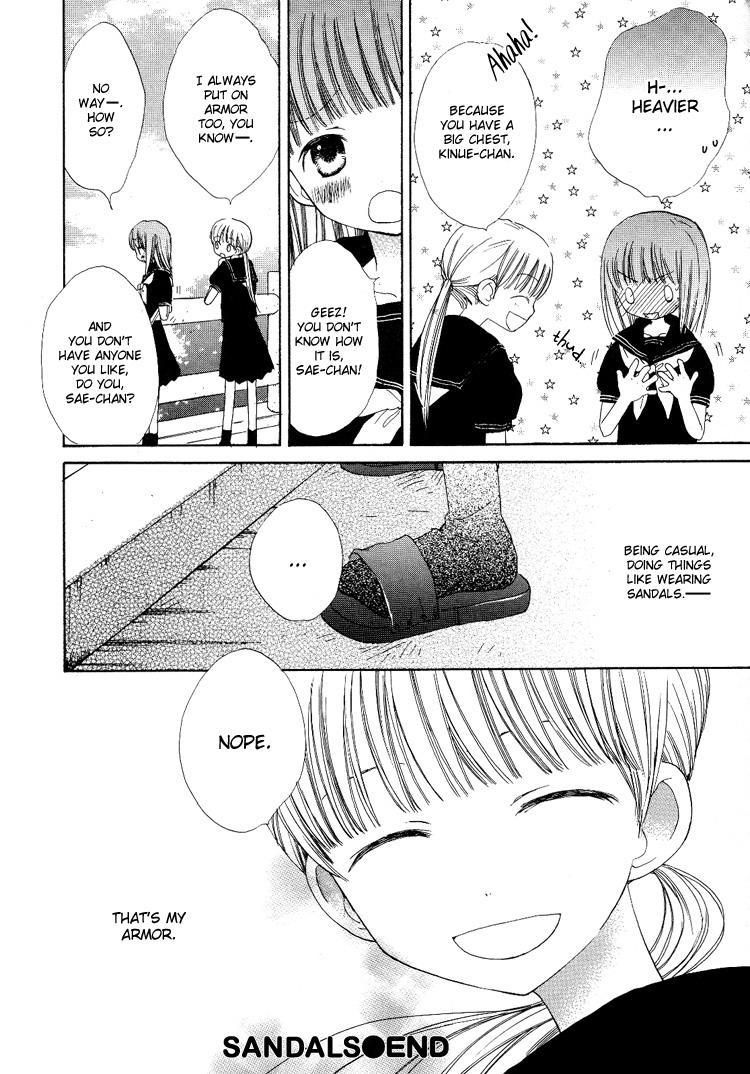 Yuri Shimai Vol.4 9