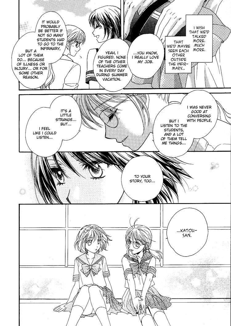 Yuri Shimai Vol.4 101