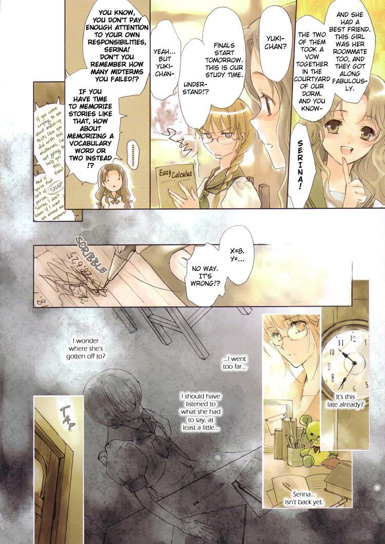 Yuri Shimai Vol.4 107