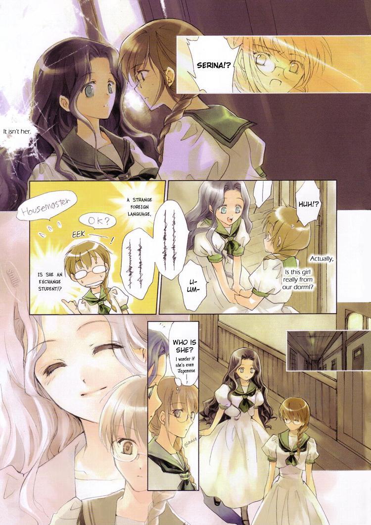 Yuri Shimai Vol.4 108
