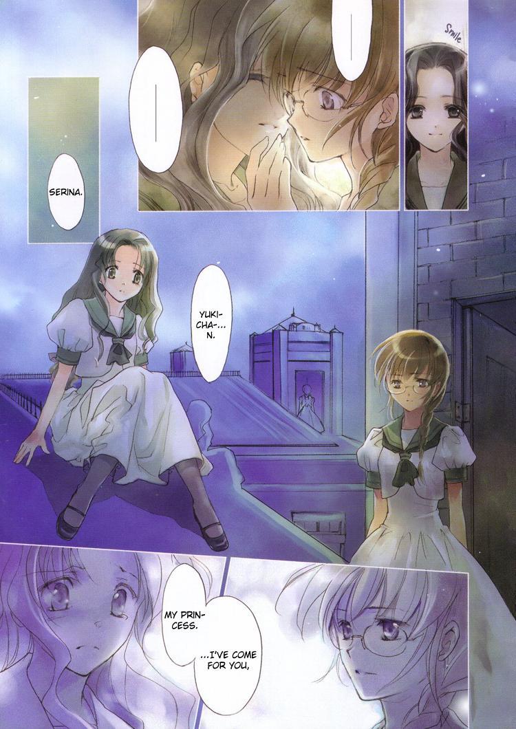 Yuri Shimai Vol.4 110