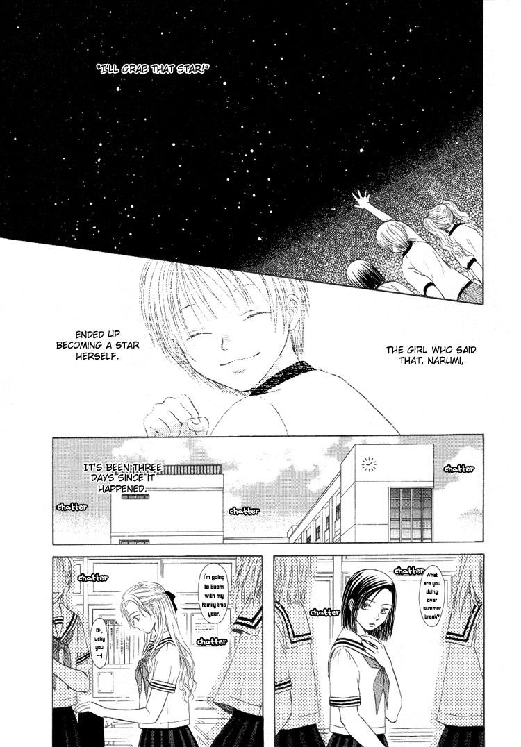 Yuri Shimai Vol.4 113