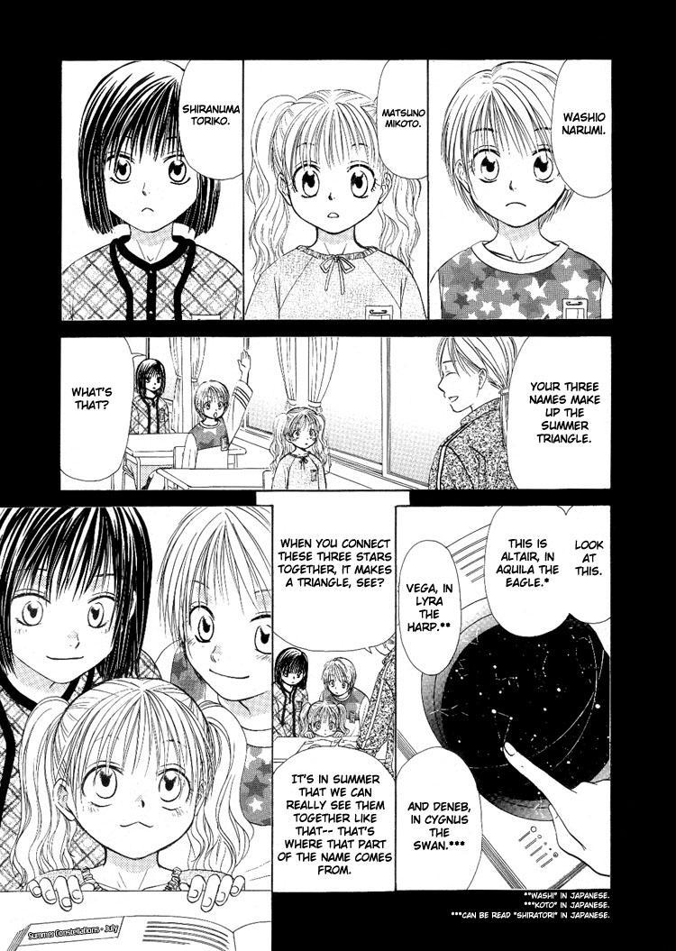 Yuri Shimai Vol.4 115