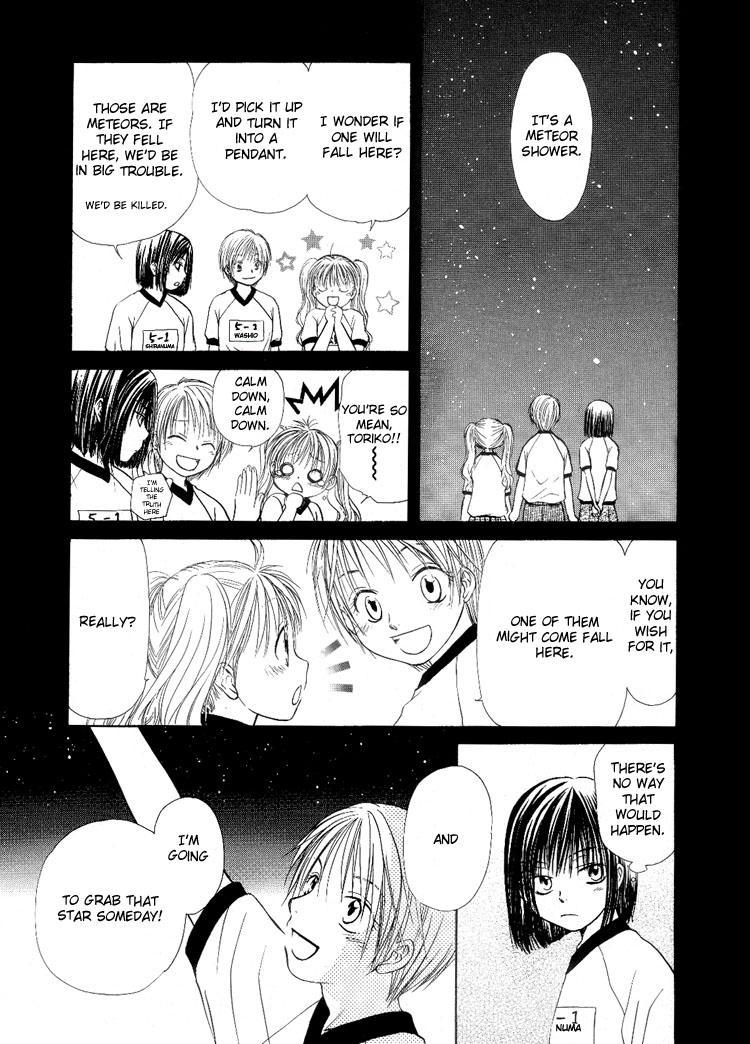 Yuri Shimai Vol.4 119