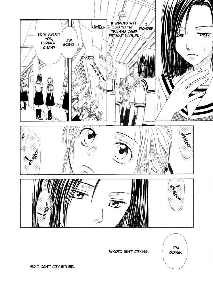 Yuri Shimai Vol.4 122