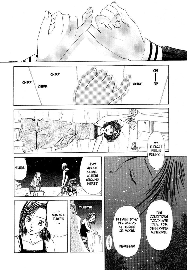 Yuri Shimai Vol.4 126