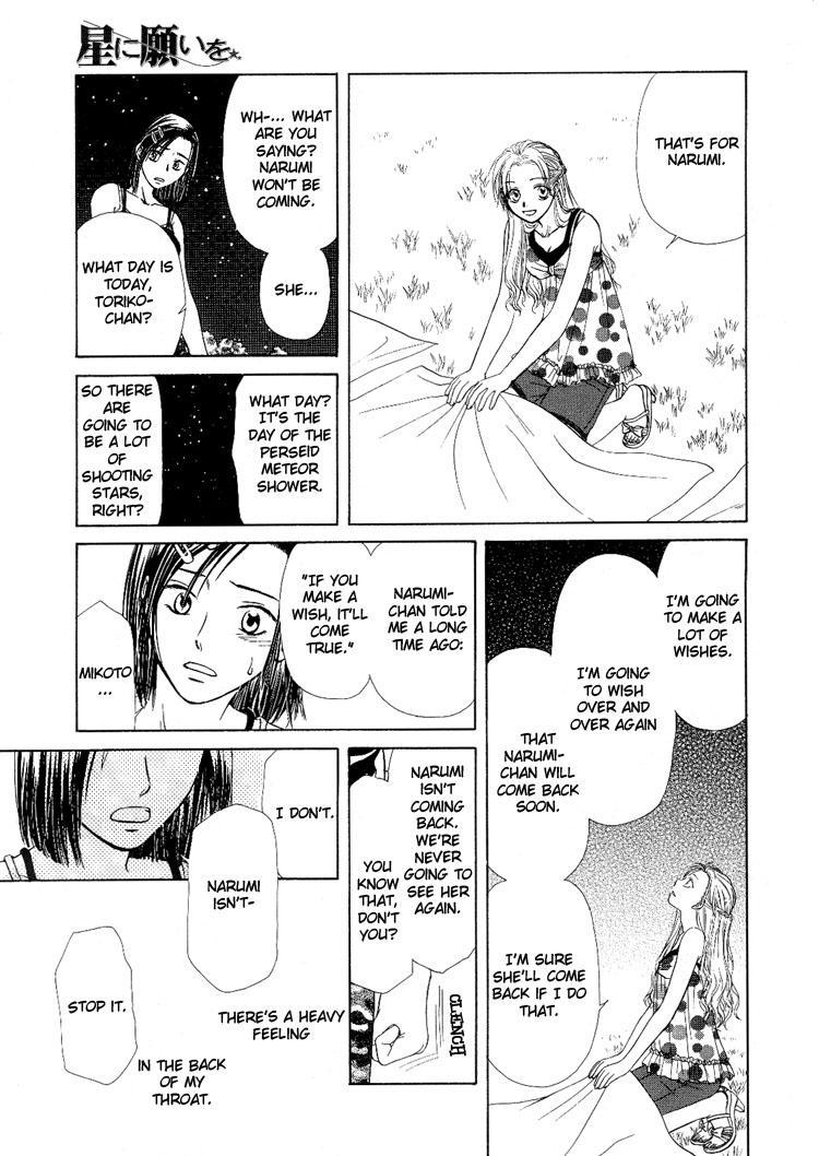 Yuri Shimai Vol.4 127